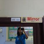 小学校、いたるところに英単語。