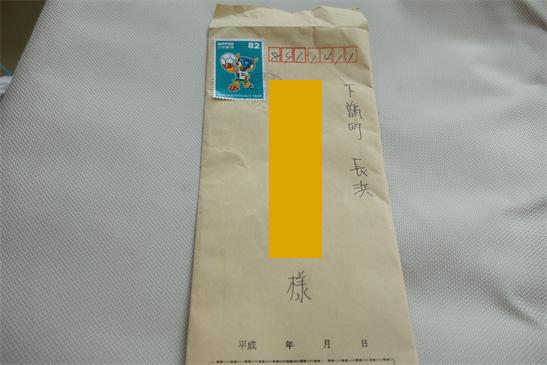 1111DSC0421910.PNGのコピー