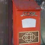 番地なしの郵便物と、ご当地地名と。~謎の地名「チロリン」~