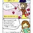 四コマ1ー